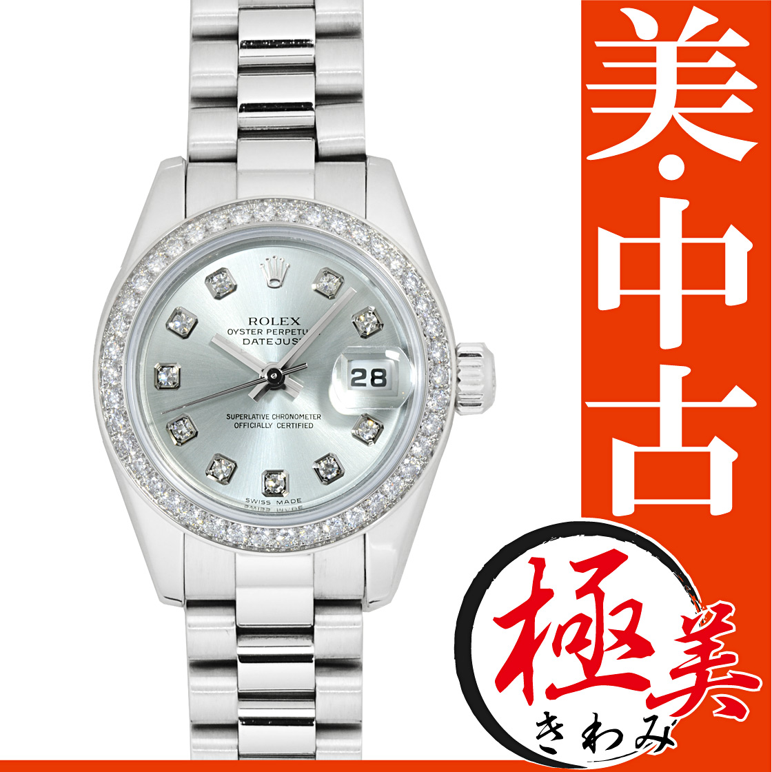 the best attitude 3733f b161d ジュビリー【JUBILEE】ブランドウォッチの販売・買取・通販 ...